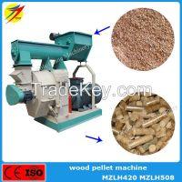 MZLH 420 sawdust pelleting machine