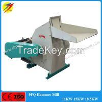 9FQ corn hammer mill for animal feed