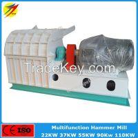 rice husk hammer mill