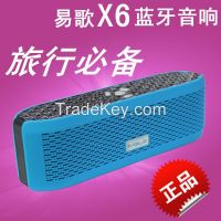 portable Bluetooth speaker, portable mini speaker, Super Bass Wireless bluetooth speaker