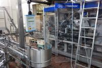 Used SIG Combibloc 307 Filling Line for SALE!!!