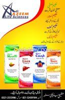 Hakeem Liver (Sugar Free)