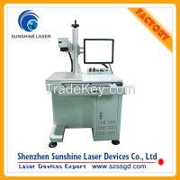 2016 New Design 10W Metal Laser Printing Machine