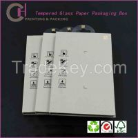 Recycled tempered glass cardboard paper box, packaging box manufacturer