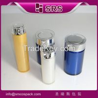 BB cream good quality airless pump jar ,SRS good price and no leakage powder jar