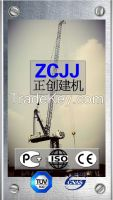 Construction tower craneTC5023(F0/23B)