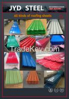 Sell Prepaited Embossed Galvanized Corrugated Steel Sheets