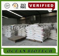 competitive price Sodium diacetate
