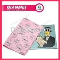 Jewelry Polishing Cloth for silver  Silver cleaning cloth jewelry tools