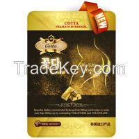 Korean Gold hydrogel facial mask, V-line mask, Breast blossom patch, Hot belly patch, Hip lifting patch