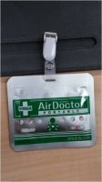 Antibiotic and antimicrobial pouch or gel (Air-Doctor)