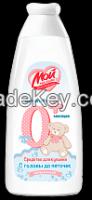 "Shampoo ""Moy Malish"" 0+ (200 ml)"