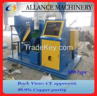 CE approval copper wire granualtor/copper cable recylcing machine