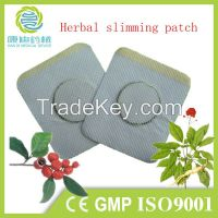 Kangdi OEM Health and beauty slim patch belly mymi wonder slim patch