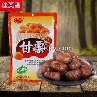 Peeled chestnuts( HALAL, ORGANIC USDA-NOP, JAS�