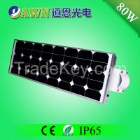 DAWN 2016 Latest 60W best selling china factory price integrated all in one solar led street light outdoor