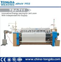 weaving machine/air jet loom