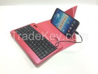 Smart Phone Keyboard Case (for Android)