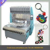 12 colors pvc keychain dispenser machine,pvc keychain making machine