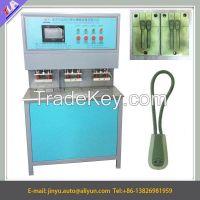 3 head pvc zipper puller making machine/press machine