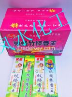 Selling large numbers of Chinese cheap mosquito coils  Insecticides