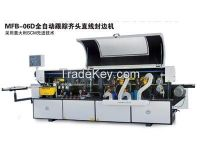 MFB-06D Automatic Tracking Trimming Straight Edge Banding Machine