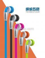 YISON ® EX210 good