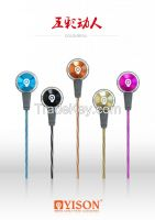 YISON ® EX210 good quality METAL in ear style earphone for iphone