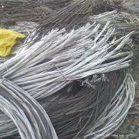 Aluminum Wire Scrap 99.9%