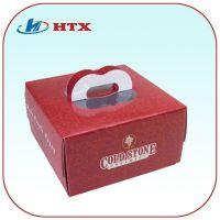 Packing Box for Birthday Cake or Dessert