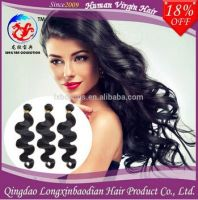 Best Selling 7A Grade Brazilian Human Hair Natural Color Hair Weft