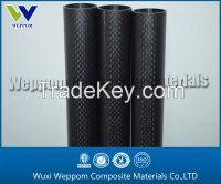Carbon fiber Walking stick