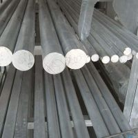 Aluminium Alloy Billet 6063 Bars