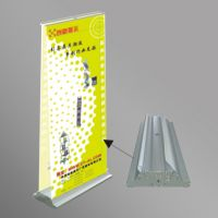 Roll Up Banner Display Flat Model