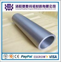 99.95% Pure Tungsten Tubes