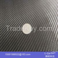 carbon fiber fabric,carbon fibre cloth
