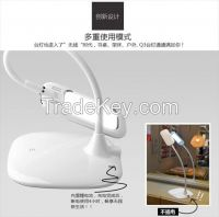 LED eye protection table lamp