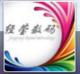 Guangzhou SuiTu Digital Co., Ltd