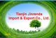 Tianjin Jinrenda Import & Export Co.,Ltd.