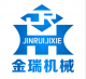 HENAN JINRUI MACHINERY CO LTD