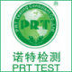 PRT international testing Agency