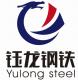 cangzhou yulong steel co., ltd