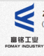 zhejiang fomay industiral macheinery CO.LTD