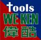 WeKen Enterprise Corp.