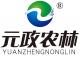 Hefei Yuanzheng Afe SCI-TECH Co., Ltd