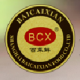 Shanghai BaiCaiXian Food Co., Ltd.