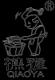 Shangqiu Ouchuang Qiaoya Wrought Iron Craft Co., Ltd