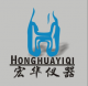 Zhengzhou Honghua Instrument Equipment Co., Ltd