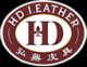 Dongguan Leather product co., LTD