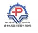 Tianjin Shengshi Qianyuan International Trade Co., Ltd.